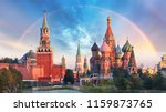 Moscow   Panoramic View Of The...