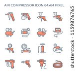 air compressor and tool icon... | Shutterstock .eps vector #1159876765