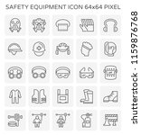 safety equipment icon or... | Shutterstock .eps vector #1159876768