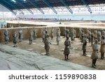 xian   jun 30 terracotta army... | Shutterstock . vector #1159890838