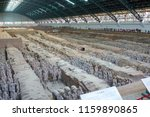 xian   jun 30 terracotta army... | Shutterstock . vector #1159890865