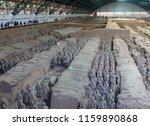 xian   jun 30 terracotta army... | Shutterstock . vector #1159890868