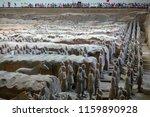 xian   jun 30 terracotta army... | Shutterstock . vector #1159890928