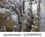 xian   jun 30 terracotta army... | Shutterstock . vector #1159890952