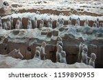 xian   jun 30 terracotta army... | Shutterstock . vector #1159890955