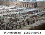 xian   jun 30 terracotta army... | Shutterstock . vector #1159890985