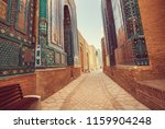 medrese in ancient city bukhara ... | Shutterstock . vector #1159904248