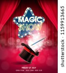 the magic show | Shutterstock .eps vector #1159913665