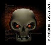 crypto hacker skull with...   Shutterstock . vector #1159916305