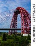beautiful bridge on the... | Shutterstock . vector #1159931068