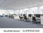 company office corner with a... | Shutterstock . vector #1159933765
