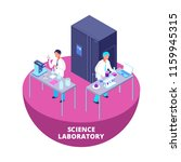 science laboratory 3d isometric ...   Shutterstock .eps vector #1159945315