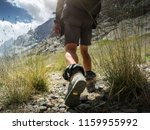 hiking in mountains | Shutterstock . vector #1159955992