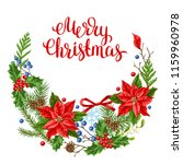 greeting card with winter... | Shutterstock .eps vector #1159960978
