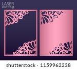 laser cut paper greeting card... | Shutterstock .eps vector #1159962238