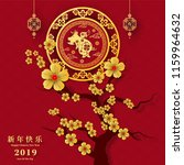 happy chinese new year 2019... | Shutterstock .eps vector #1159964632