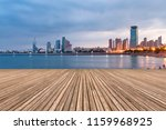 qingdao city skyscrapers with... | Shutterstock . vector #1159968925