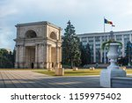 the triumphal arch. famous... | Shutterstock . vector #1159975402