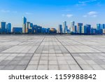 the empty marble floors and the ... | Shutterstock . vector #1159988842