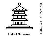 hall of supreme harmony in... | Shutterstock .eps vector #1159993708
