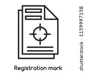 registration mark icon vector... | Shutterstock .eps vector #1159997158