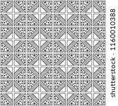 seamless pattern. geometrical... | Shutterstock . vector #1160010388