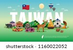taiwan travel flat horizontal... | Shutterstock .eps vector #1160022052