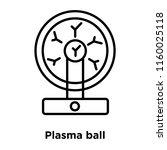 plasma ball icon vector... | Shutterstock .eps vector #1160025118