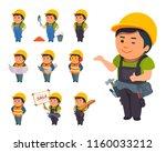 man builder at work standing ... | Shutterstock .eps vector #1160033212