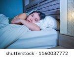lifestyle night portrait of... | Shutterstock . vector #1160037772