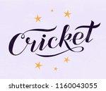 hand drawn cricket lettering... | Shutterstock .eps vector #1160043055