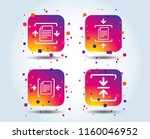 archive file icons. compressed...   Shutterstock .eps vector #1160046952