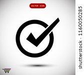 confirm icon  stock vector... | Shutterstock .eps vector #1160050285
