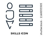 skills icon vector isolated on... | Shutterstock .eps vector #1160055505
