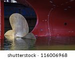 Close Up Of A Ship Propeller In ...