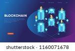 blockchain network concept  ... | Shutterstock .eps vector #1160071678