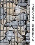 close up view of a steel gabion ... | Shutterstock . vector #1160092828
