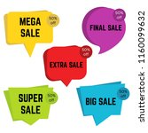 set of five colorful sale... | Shutterstock .eps vector #1160099632