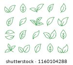 set of linear green leaf icons... | Shutterstock .eps vector #1160104288