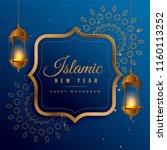 creative islamic new year... | Shutterstock .eps vector #1160113252