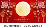 mid autumn festival with paper... | Shutterstock .eps vector #1160120635