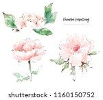 beautiful flower watercolor... | Shutterstock . vector #1160150752