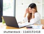businesswoman touching... | Shutterstock . vector #1160151418