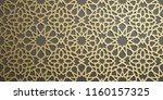 islamic ornament vector  ... | Shutterstock .eps vector #1160157325