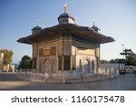 fountain of sultan ahmet iii... | Shutterstock . vector #1160175478