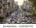 yangon  myanmar   feb 1  2017.... | Shutterstock . vector #1160181742
