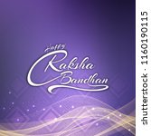 abstract happy raksha bandhan... | Shutterstock .eps vector #1160190115