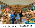new york  usa   may 25  2018 ...   Shutterstock . vector #1160200192