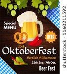 oktoberfest poster template....   Shutterstock .eps vector #1160211592