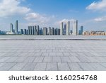 panoramic skyline and buildings ... | Shutterstock . vector #1160254768